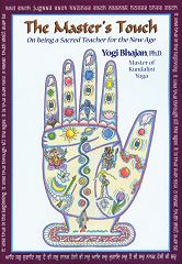 The Master's Touch by Yogi Bhajan